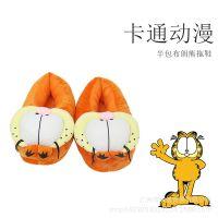 欧美卡通动漫 加菲猫毛绒玩具包脚拖鞋室内地板猫咪情侣软底棉鞋