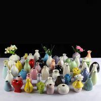 陶瓷简约白色花瓶小号客厅干花插花器餐桌装饰品摆件新款