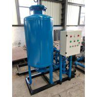 博谊环保空调循环水隔膜式定压补水装置BeDY