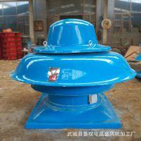 厂家直销 DWT35-11NO11.2 轴流风机 玻璃钢屋顶风机 防腐排风机