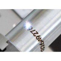成都宏莱特钣金激光打标刻字加工厂