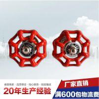 工业风装饰工艺品手轮配件截止阀手轮置物架铸铁管件小阀门红手轮