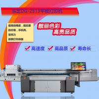 小米手机壳UV平板喷绘机 华为手机外壳平板打印机