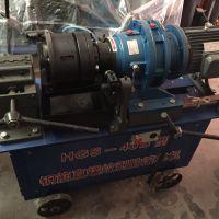 钢筋电动套丝机 带肋钢筋滚轧直螺纹丝头设备 40型钢筋滚丝机
