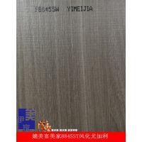 伊美家防火板 风化尤加利8845ST锯齿面 富美家同款耐火板胶合板