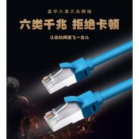 京华超六类千兆双屏蔽全铜网线cat6e 路由器 电脑 交换机京华工厂
