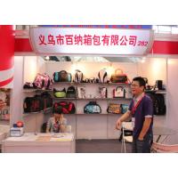 2019上海皮具箱包展