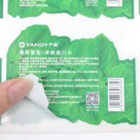 定制不干胶贴纸印刷厂透明PVC铜版纸不干胶标签瓶贴严迪商标定做