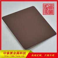 供应304镜面咖啡红不锈钢装饰板厂家 佛山不锈钢