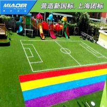 绿化人造草坪上海建材市场