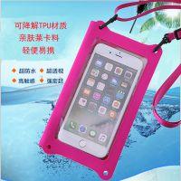 新款手机防水密封袋水底游泳拍照手机套斜跨防水手机袋