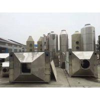 重庆净化塔废气处理设备报价 星宝环保