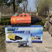 杀蚊机杀虫机消毒打药机 志成220V手提式电动超低容量喷雾器