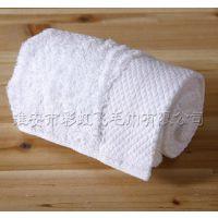 彩虹飞扬淮安厂家酒店方巾纯棉加厚吸水洗脸小毛巾白色全棉擦手巾