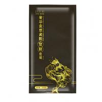 厂家直销OEM贴牌代工保湿补水提拉紧致去黑眼圈奢华金萃紧致塑颜面膜