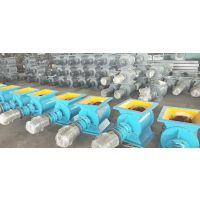 鑫松源供应YJD星型卸料器高品质除尘器专用星型卸料器