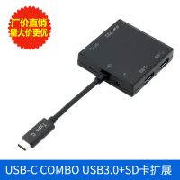 usb 3.0 hub集线器 3口USB3.0接口COMBO读卡器 带背光