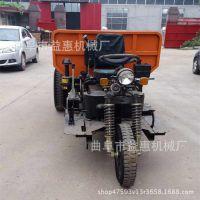 低价热销农用爬坡载重柴油平板车 矿用自卸柴油三轮车 小型电动车