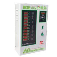 鹏飞牌小区智能充电管理系统