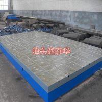 标准铸铁检验平板 划线 装配 测量 检测 焊接 模具工作台现货供应