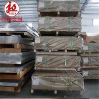 供应ADC10压铸铝合金 ADC10压铸铝板 铝合金板 可零切
