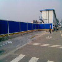市政项目临时围挡 道路建设行人防护围挡 大型商场建设隔板