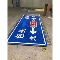 西安反光标牌,西安交通标牌,反光标识牌 限高警示牌找明通交通设施厂家