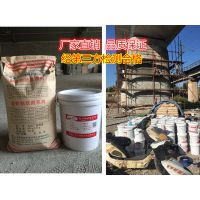 伊春聚合物修补砂浆厂家 混凝土缺陷修补砂浆直供