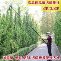 厂家直销专业采访话筒麦克风挑杆3米录音挑杆微电影话筒杆套装