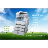 广州科学城光宝路复印机出租 光宝路打印机出租