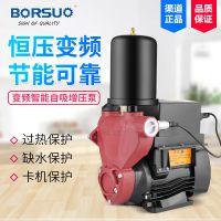 家用自动增压泵冷热水自吸泵抽水机变频恒压水泵加压泵高扬程稳压