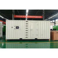 华全牌潍坊天然气发电机组50千瓦并列运行条件