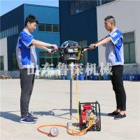 山东鲁探热卖30米双人背包钻机 BXZ-2 便携式山地岩心取样钻探机
