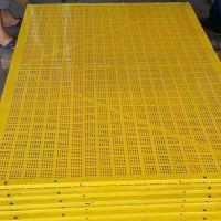 米字冲孔爬架安全网全钢建筑提升架施工外围防护网安全防护网片