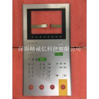 KEBA 1070按键板贴膜贴纸注塑机专用