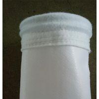 科纺550g/㎡涤纶表面易清灰处理针刺过滤毡滤袋