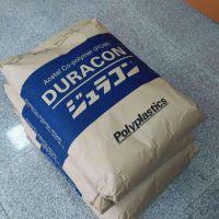 供应POM M270-48 日本宝理 聚甲醛