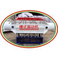 380V诚隆槽式光饰机生产,槽式研磨抛光机行情,大型工件用槽式研磨机