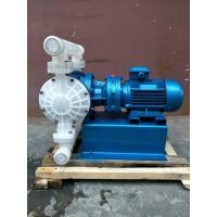 气动隔膜泵QBY、QBK系列厂家供应 不锈钢材质