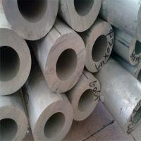 6061铝管 6063铝管 铝合金管 铝管厂家 铝锭 天津