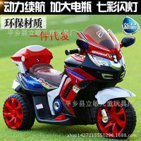 新款儿童电动摩托车大号三轮摩托车男女小孩可坐玩具电动车一件发