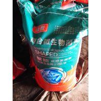 东营出厂价供应福可得牌豆饼复合微生物菌剂,国标要求