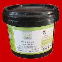 中益UV吸水纸光油