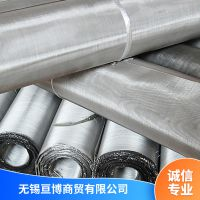 宿迁不锈钢滤网316材质生产厂家