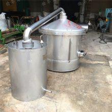 葡萄酒设备 蒸馏酒烧酒设备 304不锈钢烧酒甑锅