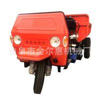 定做高低速建筑三轮车 750-16轮胎加厚加高三马车 柴油自卸三轮车