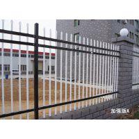 锌钢护栏 小区护栏 隔离栏 防护栏