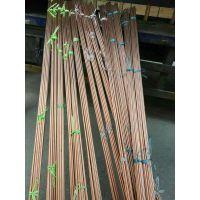 C5191磷铜棒 大直径磷铜棒 QSN6.5-0.1模具磷铜棒