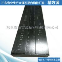 广东大理石00级平台量具维修上门 检验研磨划线机械构件加工定制