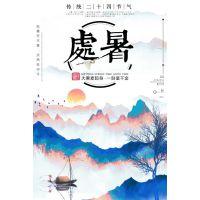 南京海报设计